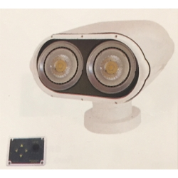 REMOTE CONTROL PROJECTOR 2X34W LED 12V